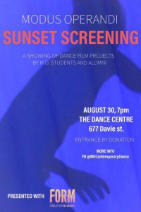 Sunset Screening Aug 2018 poster orange